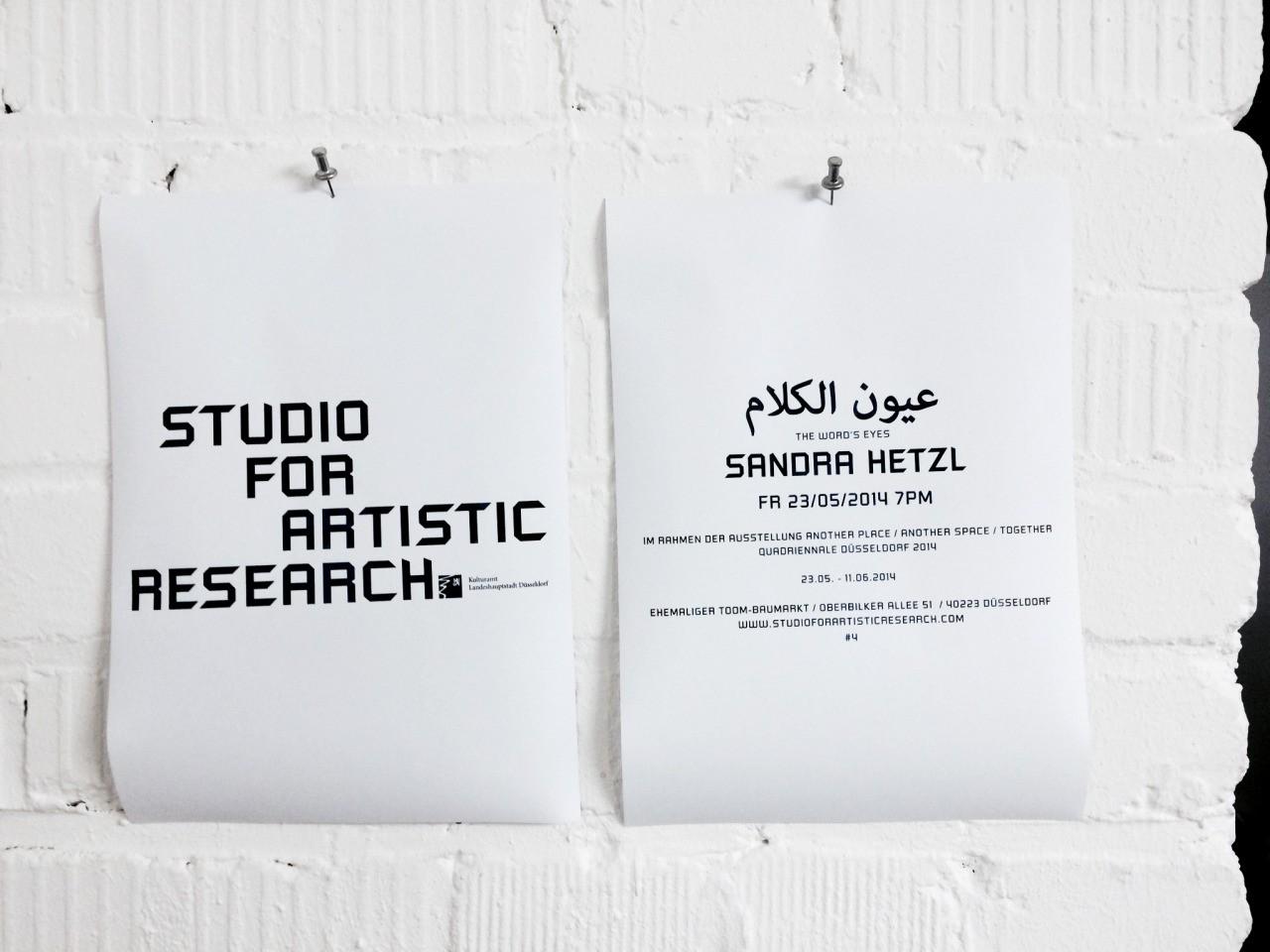 Sandra Hetzl ساندرا هتزل  Ausstellung SFAR